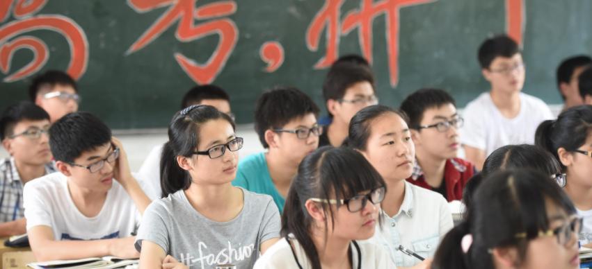 2021高考倒计时还要不要刷题 现在制定复习方案还来得及吗