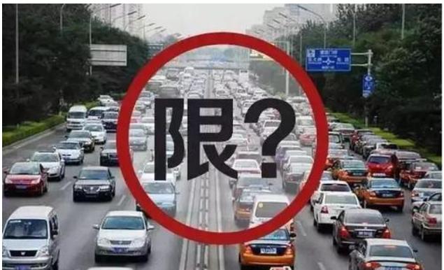 东阳市机动车限行限号2021年最新通知 东阳市城区范围车辆限行的通告