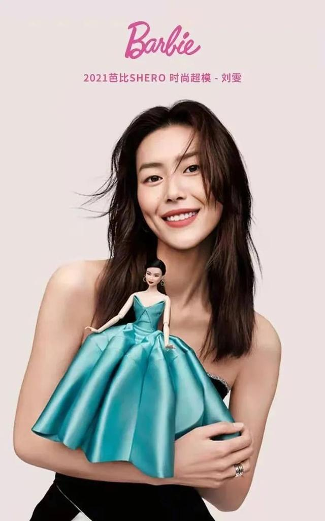 刘雯成首个拥有芭比形象的亚洲模特