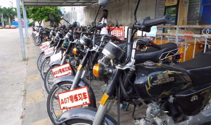 考摩托车驾驶证流程 在哪里可以获得摩托车驾驶执照?