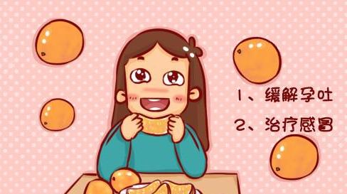 孕妇能吃橙子吗?孕妇吃橙子有没有什么影响?