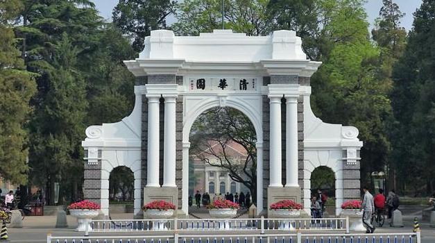 2021年中国十大名校排名 看看下面的名校你知道多少