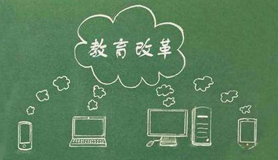 K12在线教育潜在市场需求巨大 特别是未来下沉市场的教育需求