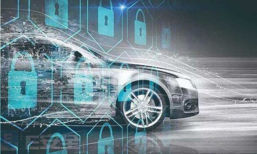 汽车网络安全尤为重要 即将颁布汽车网络安全法规