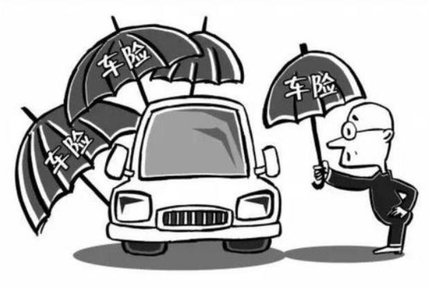 2021最新法律法规之汽车保险 这些知识你必须了解!