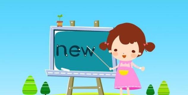 英语零基础该怎么去学 掌握下面几个方法让你轻松学会英语