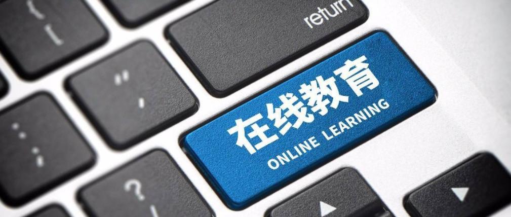 2021年K12在线教育新动向 最详细的k12教育新动向介绍