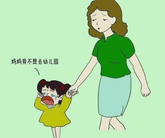 孩子不爱上幼儿园?父母应该怎么做