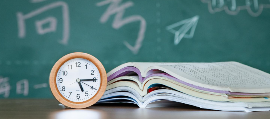高考如何复习备考能有好成绩 最实用的高考复习方法介绍