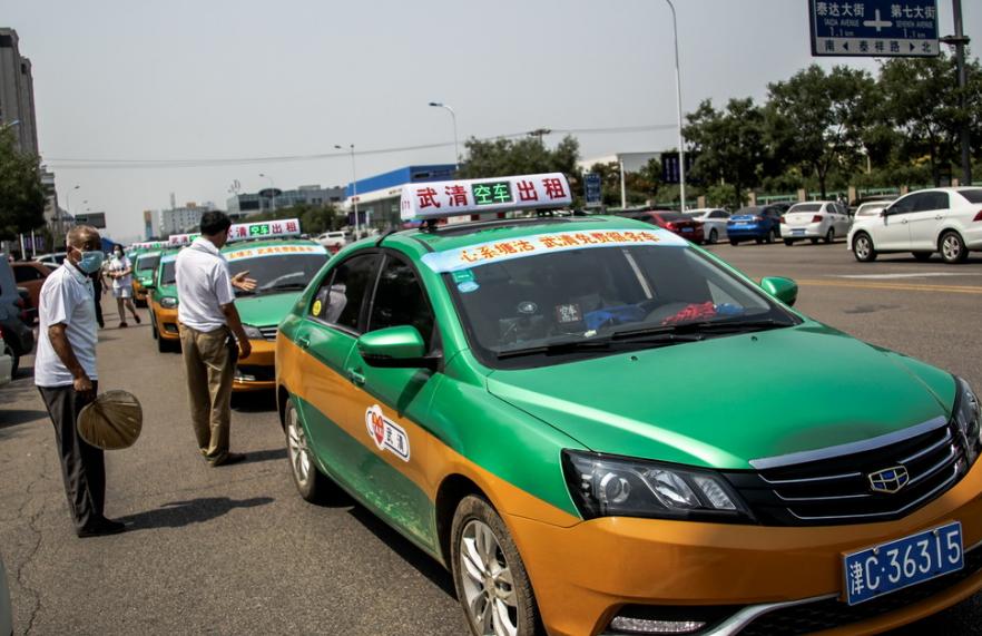 2021最新出租汽车法律法规 出租车有哪些维权法律?