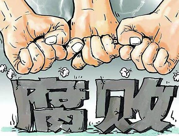 纪委书记自杀未遂 原咸阳市纪委书记宣布被查