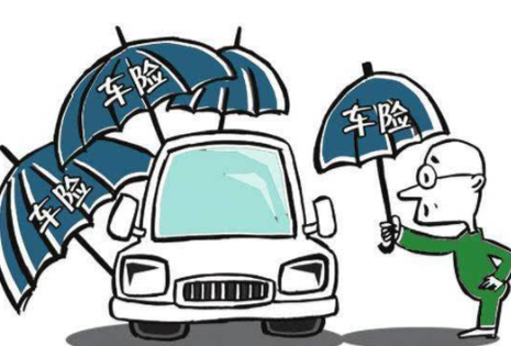 2021最新汽车保险法律法规公开课 99%的人对汽车保险都有三大误区