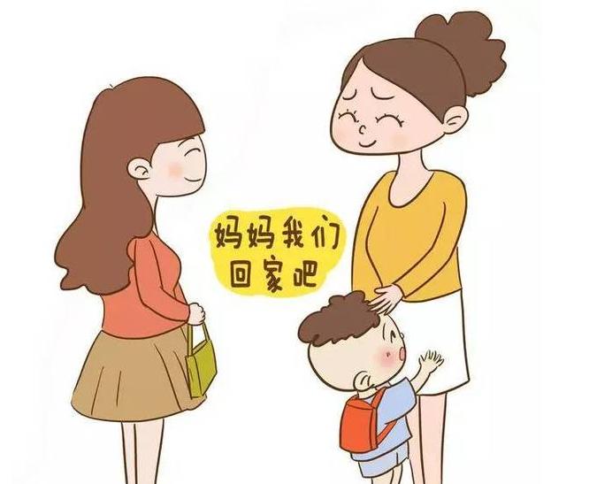 孩子在学校被孤立,家长应该怎么做?