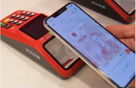 数字人民币是什么?和微信支付宝有什么区别?
