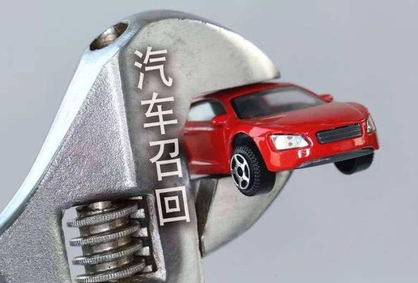 国家市场监督管理总局连发6条汽车召回通告 40219辆汽车将被召回