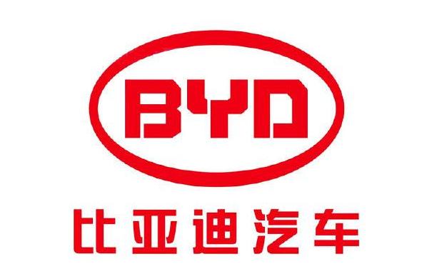 比亚迪获世界十佳变速器奖 T75插混专用变速器获奖