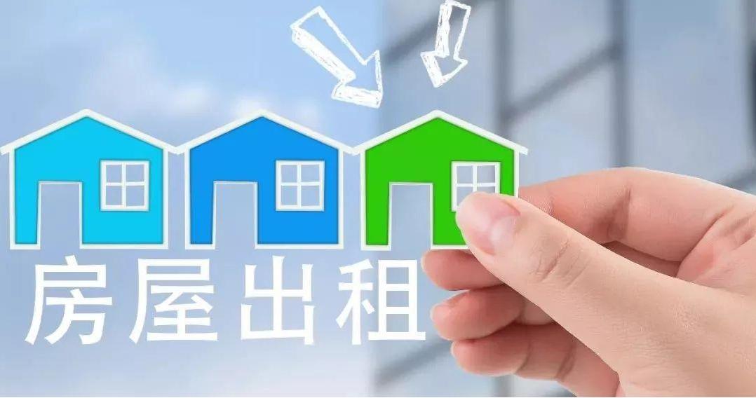 房价上涨,房租是否也会跟着上涨?