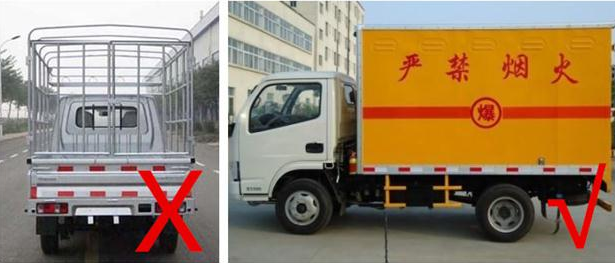 2021汽车运输装卸危险货物法律条例 道路危险货物运输管理规定