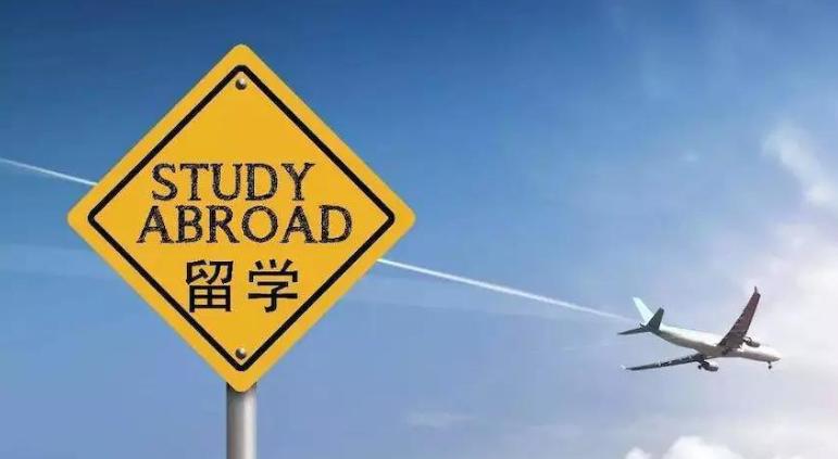2021年雅思多少分可以出国留学 最新的雅思出国留学分数介绍