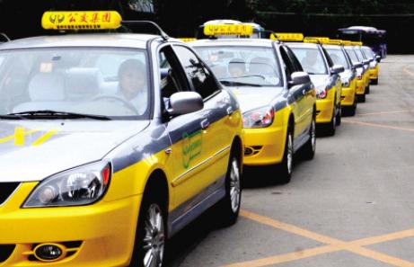 2021年4月最新出租汽车法律法规 出租汽车驾驶员从业资格管理规定