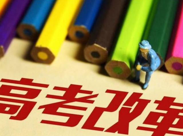 2021高考禁止复读是真的吗 2021高考禁止复读省份有哪些