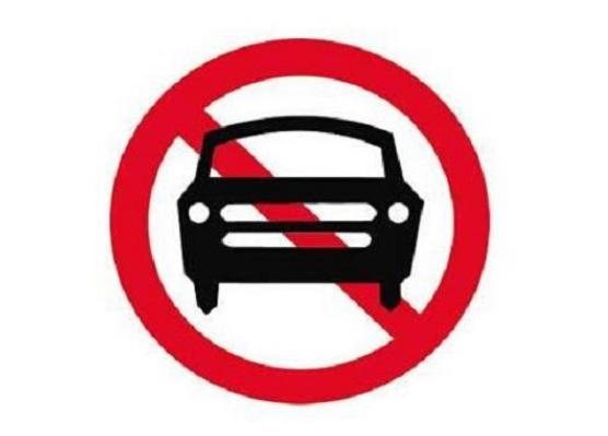 海口限行限号2021最新消息 海口市公安局交通警察支队规范货车通行的通告