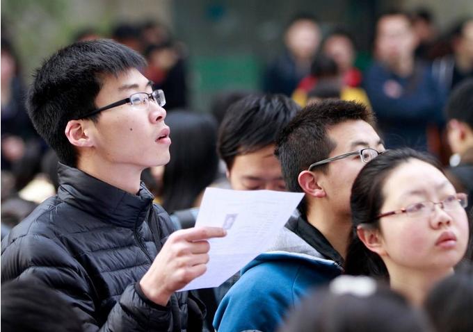 最新2021年公务员考试时间安排表  参加2021公务员考试的同学必看