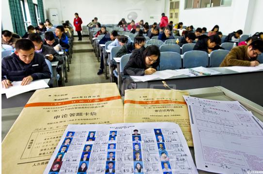 2020年上海公务员考试行测真题及答案(A类)解析