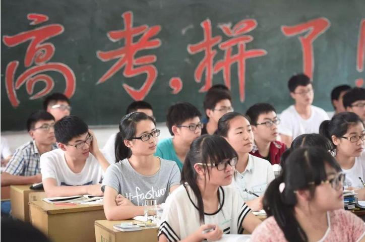 2021高考难度趋势预测  2021高考多少分上一本