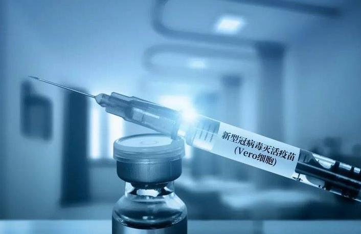 过敏体质能否打新冠疫苗 新冠病毒疫苗引发的过敏到底是什么表现