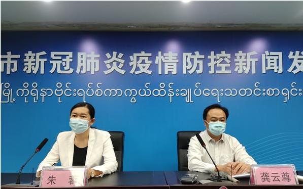 云南瑞丽3地升级为高风险地区 瑞丽市城区进行第二轮全员核酸检测