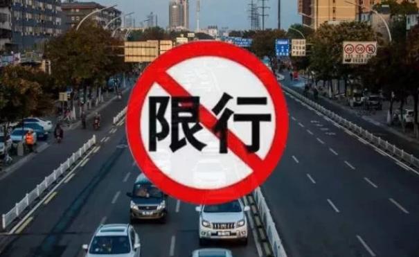 上海市外牌限行2021年5月最新通知上海市公安局调整部分道路交通管理措施