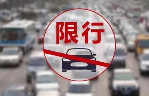 深圳外地车牌限行2021最新消息 非本市车牌须按规定时间、路线和区域行驶