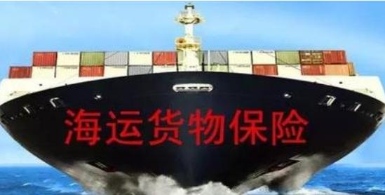苏伊士运河保险公司事故原因宣布 苏伊士运河保险公司称海上再保险费率或上升