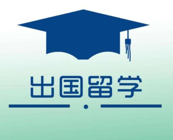 2021年出国留学中介十大排名 最受欢迎的十大出国留学中介介绍