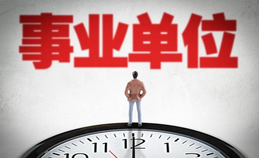 公务员考试成绩多久公布 2021年公务员考试成绩查询时间公布