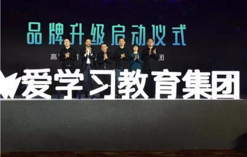 2021最新k12教育十大品牌排名 10分钟带你了解中国10大k12教育品牌