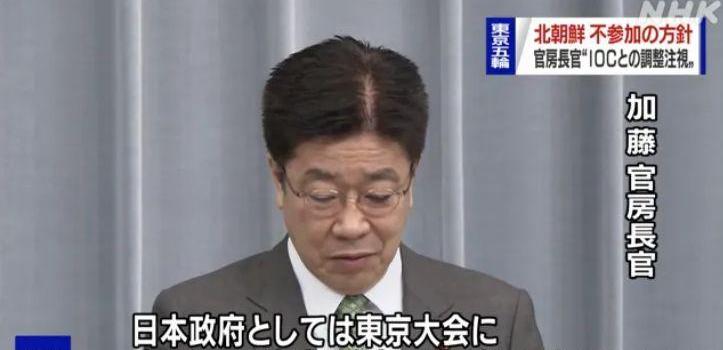 朝鲜宣布不参加东京奥运会 日本疫情呈卷土重来之势东京奥运变数增加