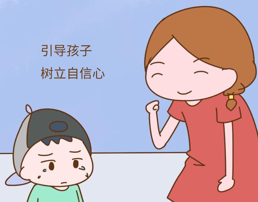 孩子的性格怎么培养?孩子性格的养成?