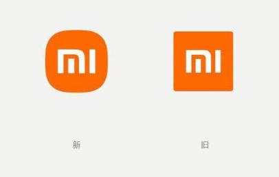 小米正式启用筹备3年全新Logo 雷军公布小米即将进军汽车整车制造行业