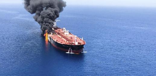 伊朗被攻击伊朗货船被炸 伊朗货船被攻击背后有什么博弈