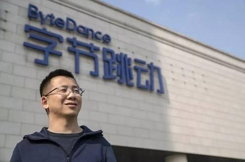 【名家点评】武汉重启一周年,字节布局6年,2021年字节金融金融版图即将成型!