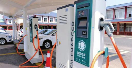 新能源汽车充电新规发布规定燃油车不得占用新能源汽车充电车位(环球汽车网)
