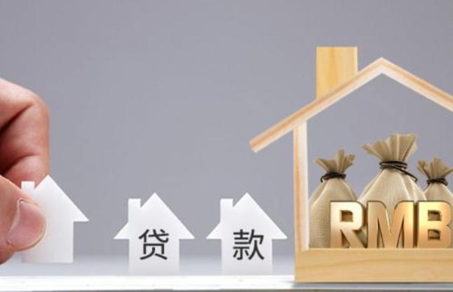 银行利率调整后已签房贷利率也要调整吗?2021年贷款买房成本会增加吗?