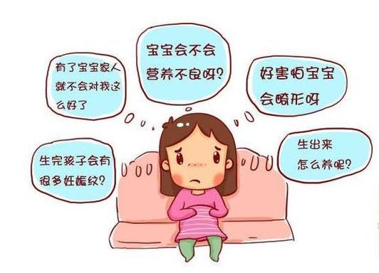 什么是孕期抑郁?孕期抑郁的原因?