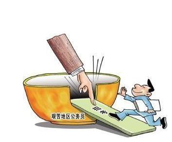 河北省2020年公务员考试行测真题 河北公务员考试《行测》真题及参考答案