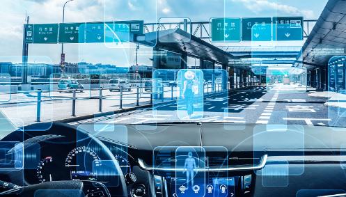 汽车智能计算系统公共服务平台在上海揭牌 汽车智能计算系统公共服务平台有什么作用