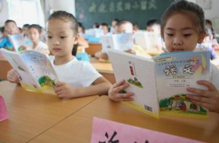 小学生心理健康教育知识 孩子的心理健康离不开老师和父母的共同努力