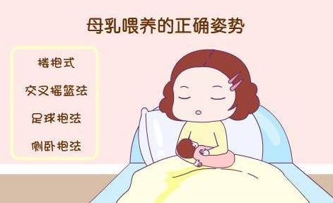 母乳喂养多久最好?母乳应该什么时候断奶?