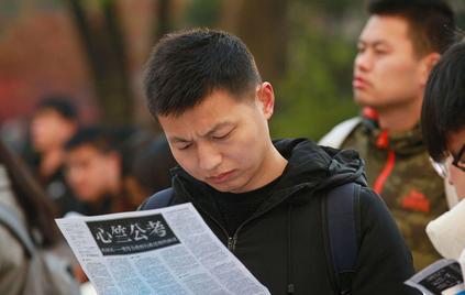 2021年安徽省乡镇公务员面试题真题解析 面试考情前置剖析快看